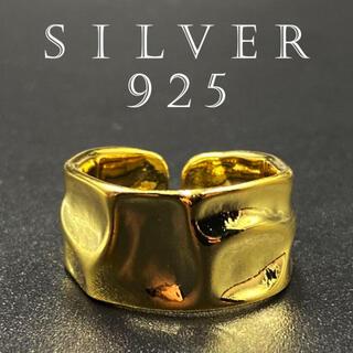 リング 指輪 メンズ ゴールド シルバー お洒落 シルバー925 323A F