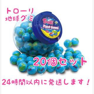 【新品】トローリ Trolli 地球グミ 20個セット 正規品