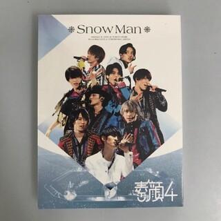 Snow Man盤 素顔4