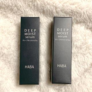 HABA - HABA(ハーバー)ディープモイストセラム15ml×2