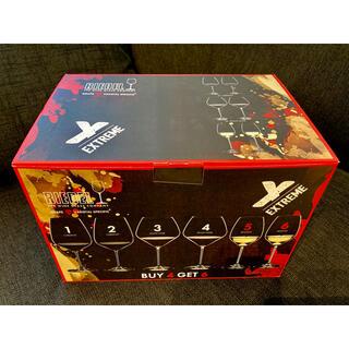 リーデル(RIEDEL)の〈リーデル〉 EXTREME VALUE PACK バリューパック2箱(アルコールグッズ)