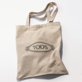 TOD'S - Oggi オッジ 2021年11月号 付録 TOD'S トートバッグ