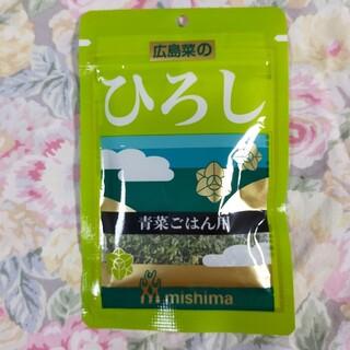 三島  三島食品 ひろし 広島菜のひろし ふりかけ