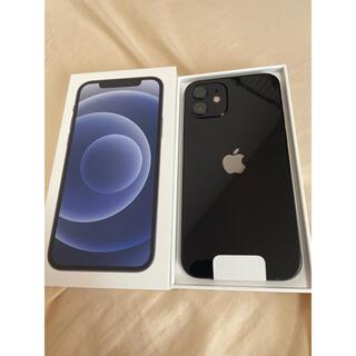 Apple - iphone12 ブラック black 64gb simフリー 未使用品