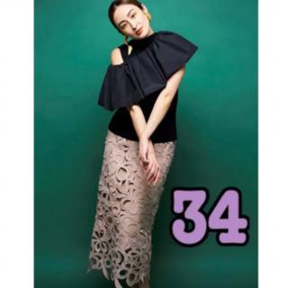 FRAY I.D - リボンレーススカート