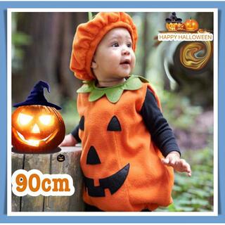 ハロウィン パンプキンコスプレでかわいいかぼちゃに変身♡ ベビー 90㎝