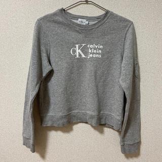 カルバンクライン(Calvin Klein)のCalvin Klein jeans カルバンクライン ジーンズ トレーナー(トレーナー/スウェット)