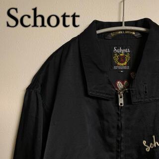 schott - 【希少】Schott ショット ブルゾン ナイロンジャケット 刺繍 ジップ