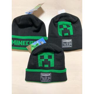 ニンテンドウ(任天堂)の新品 Minecraft  マインクラフト  マイクラ ニット帽  クリーパー(ニット帽/ビーニー)