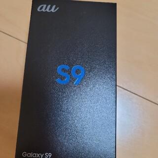Galaxy - Galaxy S9 Lilac Purple 64 GB au SIMフリー