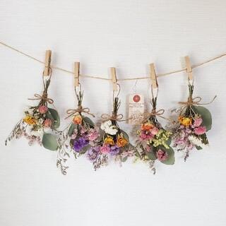 バラとユーカリの彩りナチュラル小花ドライフラワースワッグガーランド(ドライフラワー)