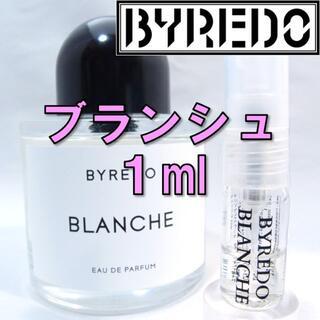 【新品】バイレード BYREDO ブランシュ 1ml お試し 香水 サンプル