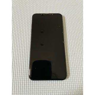 アップル(Apple)のiPhone Xs MAX 256GB(スマートフォン本体)