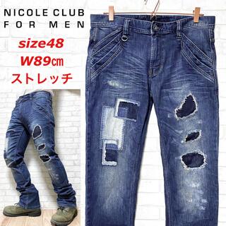 ニコルクラブフォーメン(NICOLE CLUB FOR MEN)のニコルクラブフォーメン ストレッチ デニム フレアパンツ リペア加工 Dカン(デニム/ジーンズ)