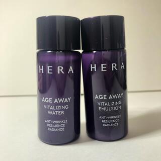 HERA化粧水,乳液サンプル