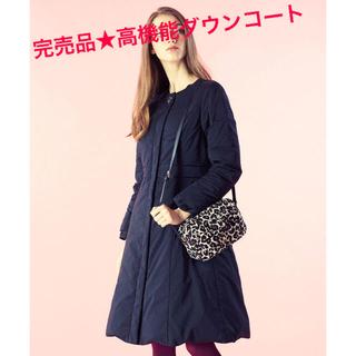 TOCCA - 最終【お値下げ】TOCCA トッカ ダウンコート 美品 雑誌掲載商品