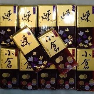 イムラヤ(井村屋)の井村屋 ミニようかん(煉,小倉)合計12本 羊羮 和菓子 小豆 あんこ お菓子(菓子/デザート)