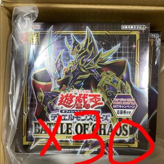 KONAMI - 遊戯王 バトルオブカオス 応募券 プラスワン付き 30BOX 初回生産限定版