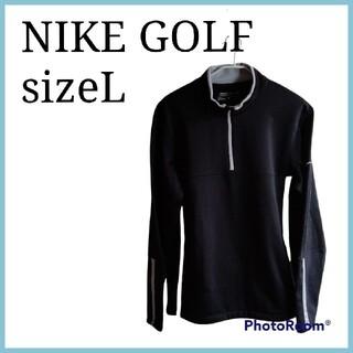NIKE - ナイキ ゴルフ NIKE GOLF 長袖シャツ ポロシャツ Lサイズ クロ