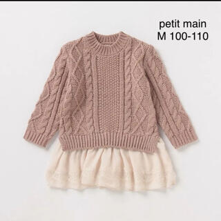 petit main - 【中古・美品】プティマイン布帛ドッキングワンピース M