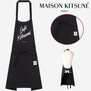 MAISON KITSUNE' - 《新品未開封》メゾンキツネ エプロン ブラック
