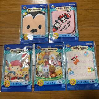 Disney - 【新品】ディズニー ツムツム 一番くじ G賞 ハンドタオル 5種