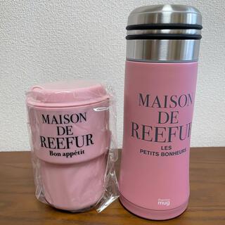 Maison de Reefur - メゾンドリーファー タンブラー サーモマグ 2点SET☆新品未使用