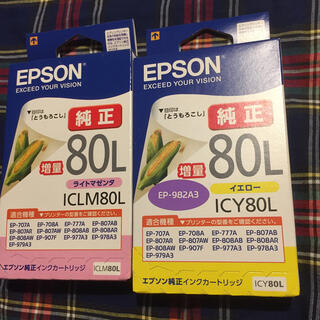 EPSON インクカートリッジ ICLM80LとICY80L