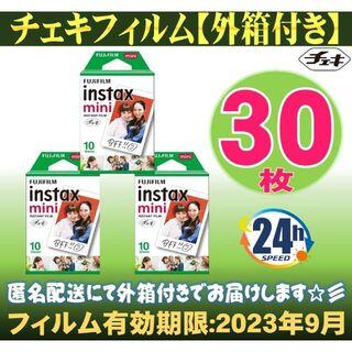 富士フイルム - instaxmini チェキフィルム 30枚 有効期限23年7月 外箱付き 新品