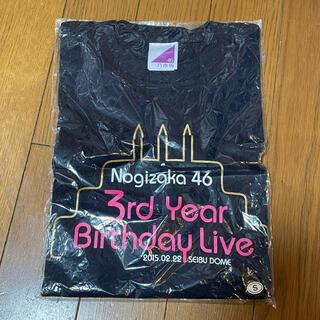 ノギザカフォーティーシックス(乃木坂46)の乃木坂46 3rd year BirthdayLive ライブT(アイドルグッズ)