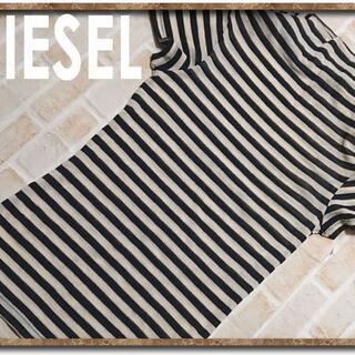 ディーゼル(DIESEL)のディーゼル ボーダーニットカットソー ベージュ×黒(カットソー(半袖/袖なし))
