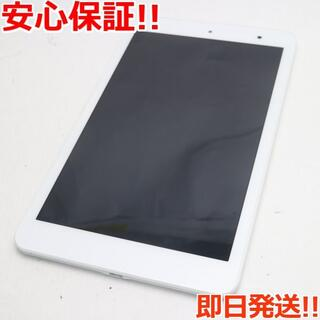 京セラ - 新品同様 au Qua tab 01 KYT31 ホワイト