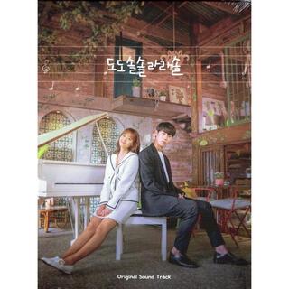韓国ドラマドドソソララソ OST(テレビドラマサントラ)