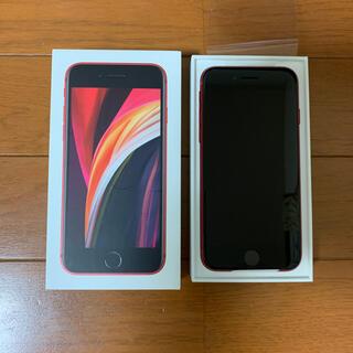 Apple - アップル iPhoneSE 第2世代 64GB レッド au