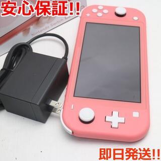 Nintendo Switch - 新品同様 Nintendo Switch Lite コーラル