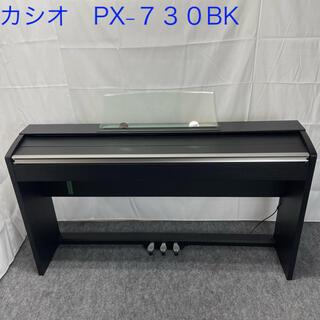 カシオ(CASIO)の電子ピアノ カシオ PX-730BK(電子ピアノ)