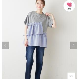 チャオパニックティピー(CIAOPANIC TYPY)の斜めボリュームフリルTee(Tシャツ(半袖/袖なし))
