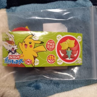 フルタセイカ(フルタ製菓)のフルタ製菓チョコエッグ♡ポケモンプラス【ヒメンカ】(キャラクターグッズ)
