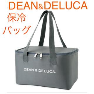 ディーンアンドデルーカ(DEAN & DELUCA)の【DEAN&DELUCA ディーン&デルーカ 保冷バッグ グレー 大サイズ(弁当用品)