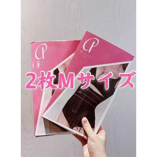 [即日発送]2枚プリンセススリム Mサイズ 4段ホック ブラック新品未開封