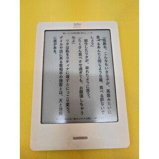 KOBO TOUCH 32GB 電子ブックリーダー