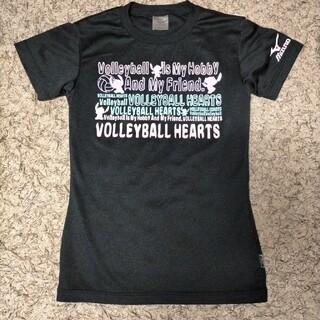 ミズノ(MIZUNO)のバレーボール Tシャツ MIZUNO(バレーボール)