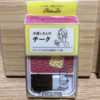 Parado - 新品未開封♡パラドゥ チーク ピンク系