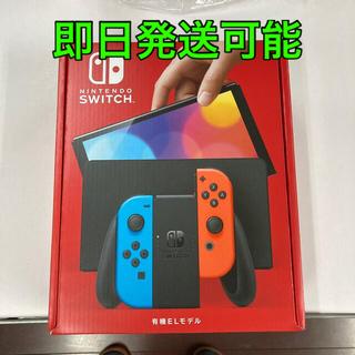 Nintendo Switch - 【新品・送料無料】Nintendo Switch 有機ELモデルネオンカラー本体