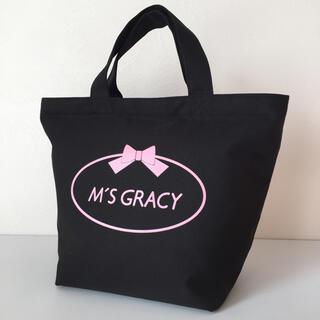 M'S GRACY - M'S GRACY トートバッグ Rene/TO BE CHIC/チェスティ