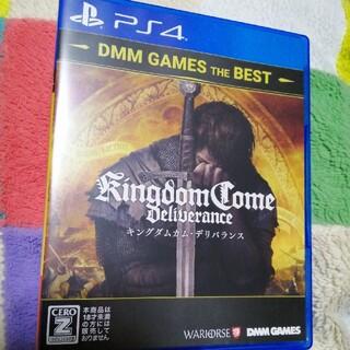 キングダムカム・デリバランス(DMM GAMES THE BEST) PS4