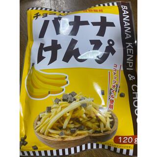 コストコ - バナナけんぴ