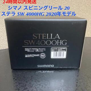 SHIMANO - 新品•未使用 シマノ スピニングリール 20 ステラ SW 4000HG