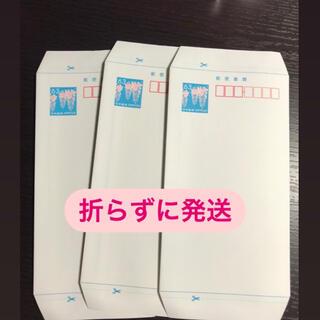 ミニレター郵便書簡3枚