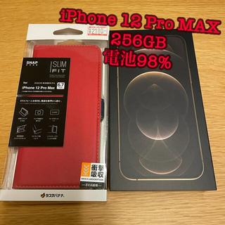 Apple - 取り置き中 iPhone 12 Pro Max